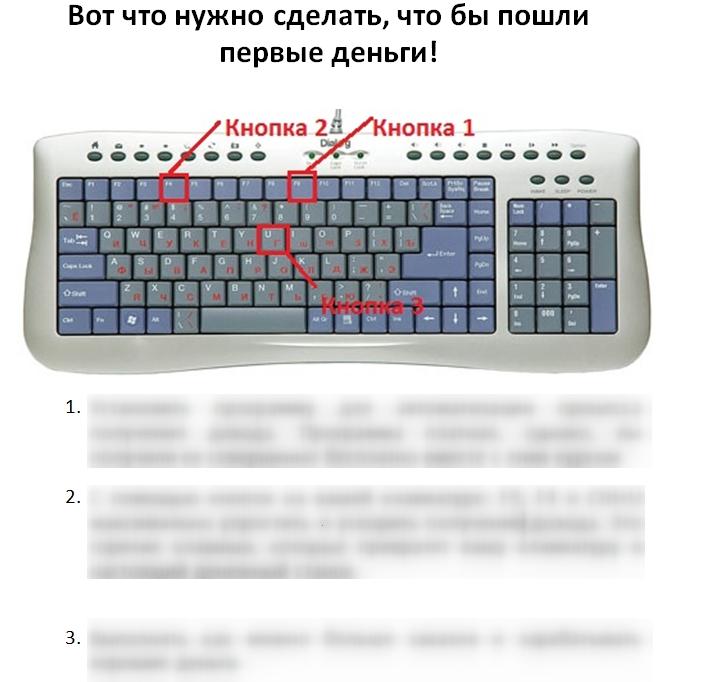 http://u1.platformalp.ru/1138d90ef0a0848a542e57d1595f58ea/26c84f79b1672e1e839de425ba816971.jpg