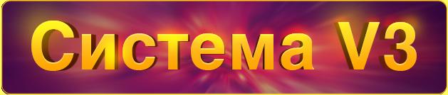 http://u1.platformalp.ru/1694d213f1a463560a0a1b142de02296/8a26d9df0c0e674b2f902a3a0dfaa6a6.png