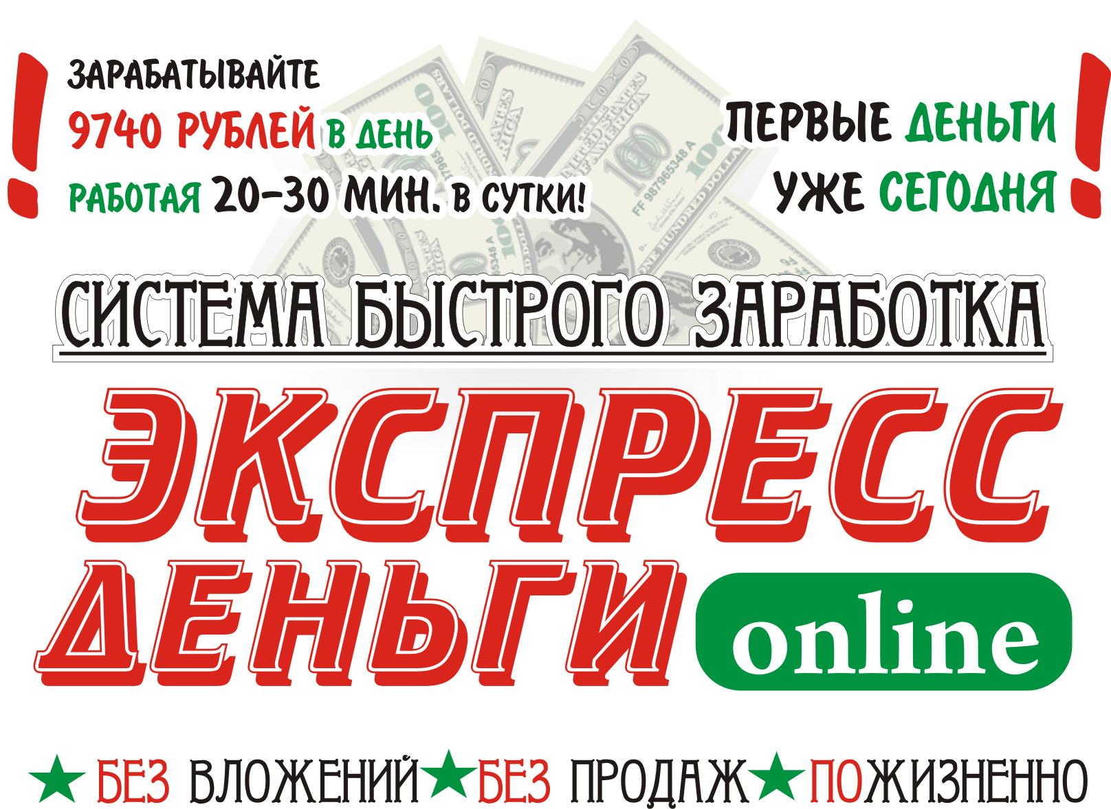 http://u1.platformalp.ru/196f047643209c9a4e2beeffd0adf7fa/ed423906af3e041039acb7e1e91f98cd.png