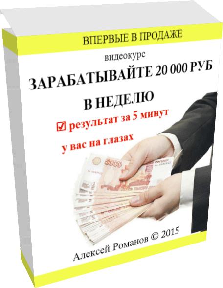 http://u1.platformalp.ru/1c630aa406169345941678f589367a92/ebb3987e3f965fd1a575c5f8e34786d5.png