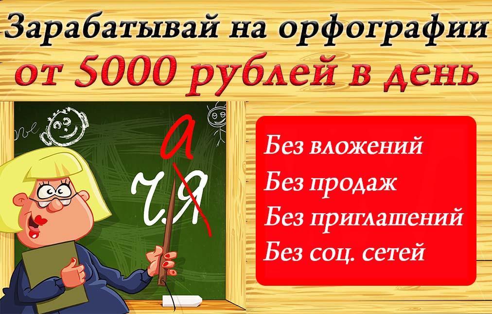 http://u1.platformalp.ru/2e2cd7615273534f691620f7033d6b76/b594685299c6af059366a3416eafda62.jpg