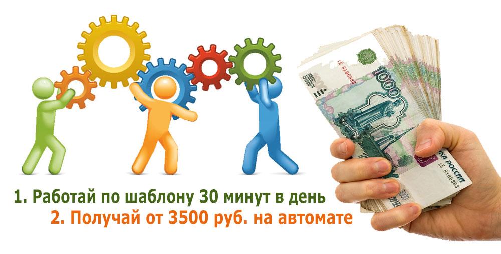 http://u1.platformalp.ru/334a68951357f0b795c02fcdc1ceed42/c28bac51f8118f4a9a264f6637b5a4fb.jpg