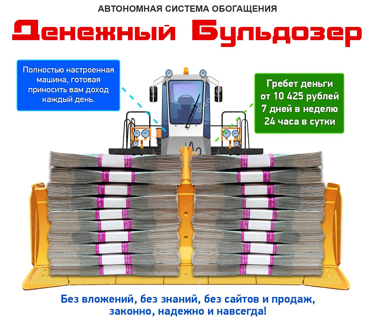 http://u1.platformalp.ru/39871d0cee6ab3debf7e05cd7a6d5cf4/92f4a75f3d3b17c21fed29db11815724.jpg