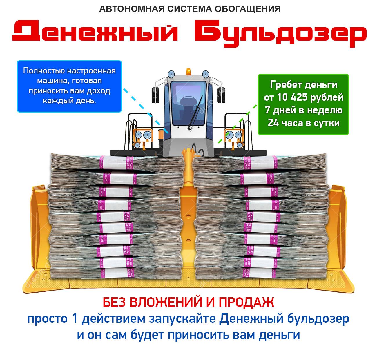 http://u1.platformalp.ru/39871d0cee6ab3debf7e05cd7a6d5cf4/a52a26e8438434e0dd0f8a017b9218aa.jpg