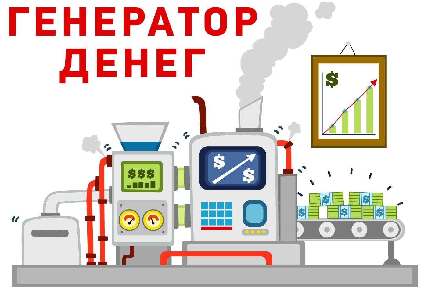 http://u1.platformalp.ru/39871d0cee6ab3debf7e05cd7a6d5cf4/ebfa5cf63a08c41bbee2c224bf32c46f.jpg
