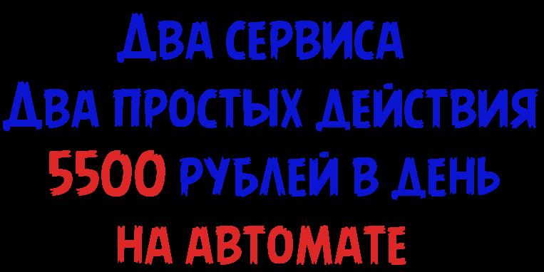 http://u1.platformalp.ru/41f4893a58fba89b8e7535aadb39ccf4/4f3295066ef73dc2e59ef0f040377b67.png