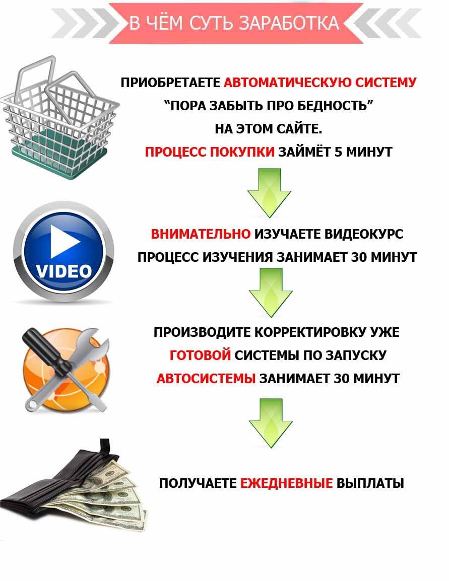 http://u1.platformalp.ru/467ef93e6176e6804e902a897b006023/768f6fbdc7c2349ca5de89e44cc85cb1.jpg