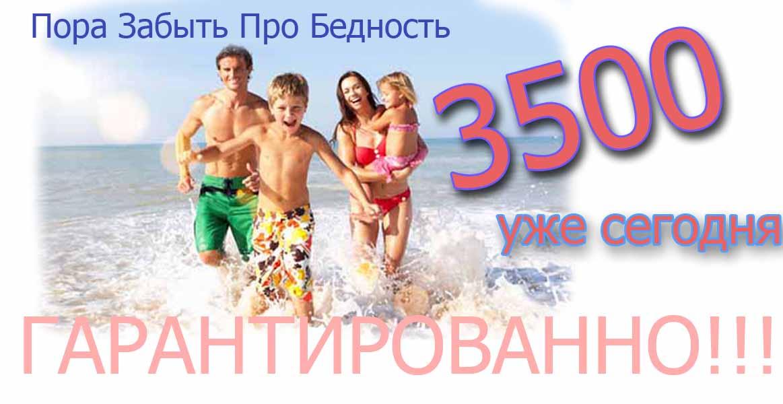 http://u1.platformalp.ru/467ef93e6176e6804e902a897b006023/ef3dd538fa9954e2ab2d3c3b83c08045.jpg