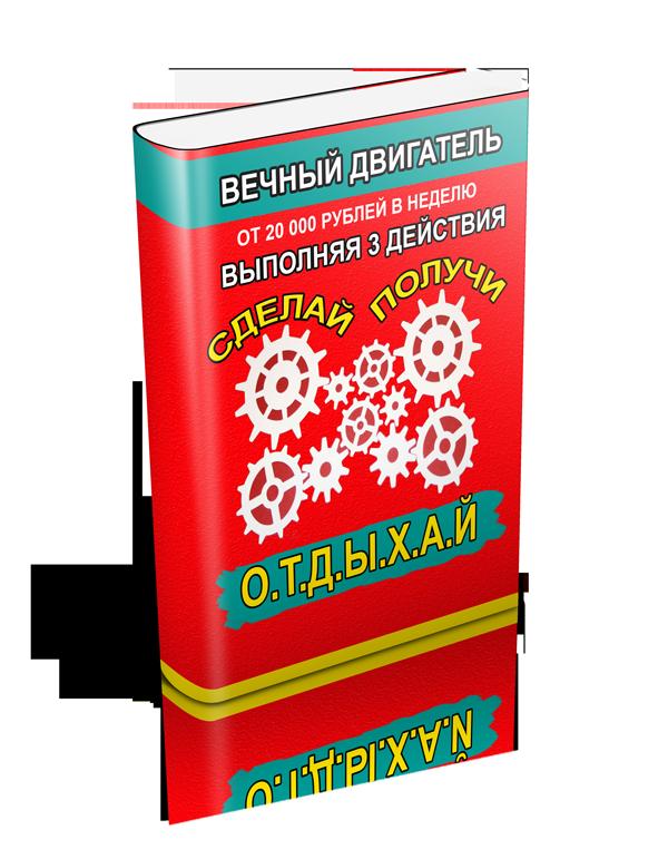 http://u1.platformalp.ru/46bec2bf8c370766d8bf5ef8000b6942/8db974eec929dafbb6f295be026e35ad.png