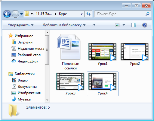 http://u1.platformalp.ru/69d355e07534e5c2f03bac0f464bd231/077a000608e3e23fccd8a72a88c851d7.png