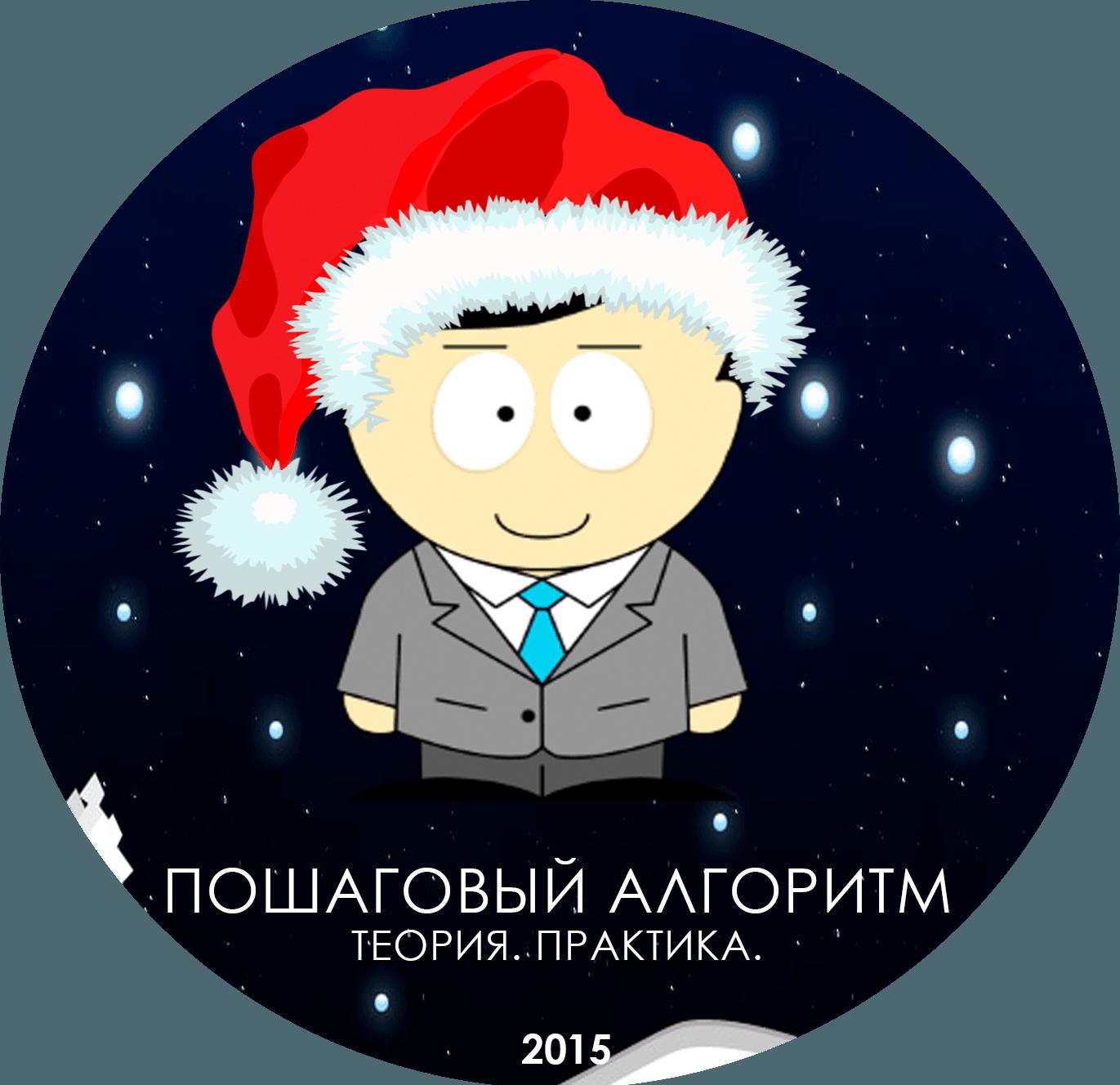 http://u1.platformalp.ru/6cceede3107f53ac307e0cf2964d3070/7435b69270cb46da368308ff9e53be4c.png