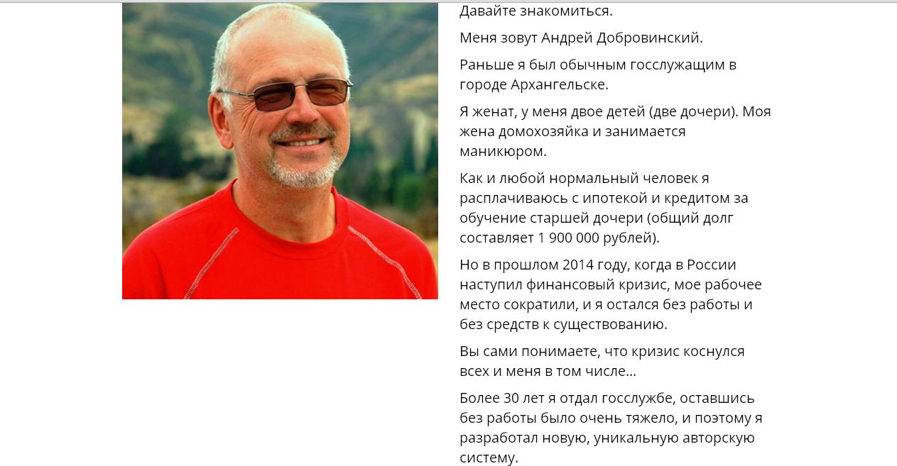 http://u1.platformalp.ru/7371509969eea5bc66895e00c0650348/2ee6fac23e9e23ecca9dd686fbfaf3b7.png