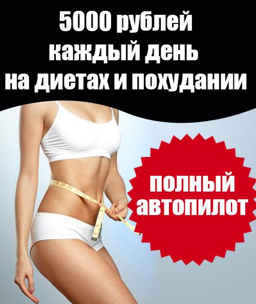 http://u1.platformalp.ru/752eaf975d0a06d11f32a62f37e2101a/1a5aec2eed88dfa6375dd2cd1b5af3f0.jpg