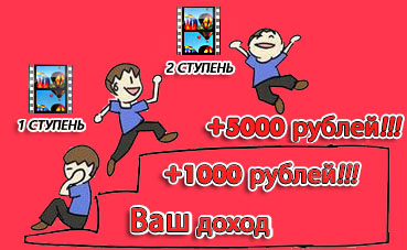 http://u1.platformalp.ru/75e913d400755a0d2782fc65e2035e97/437bb6f587dadc1365ed588ebaa30b1d.jpg