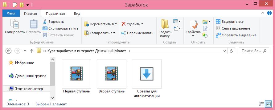 http://u1.platformalp.ru/75e913d400755a0d2782fc65e2035e97/93ec6b8e4e9e7acddc1dffde1a8ea147.png