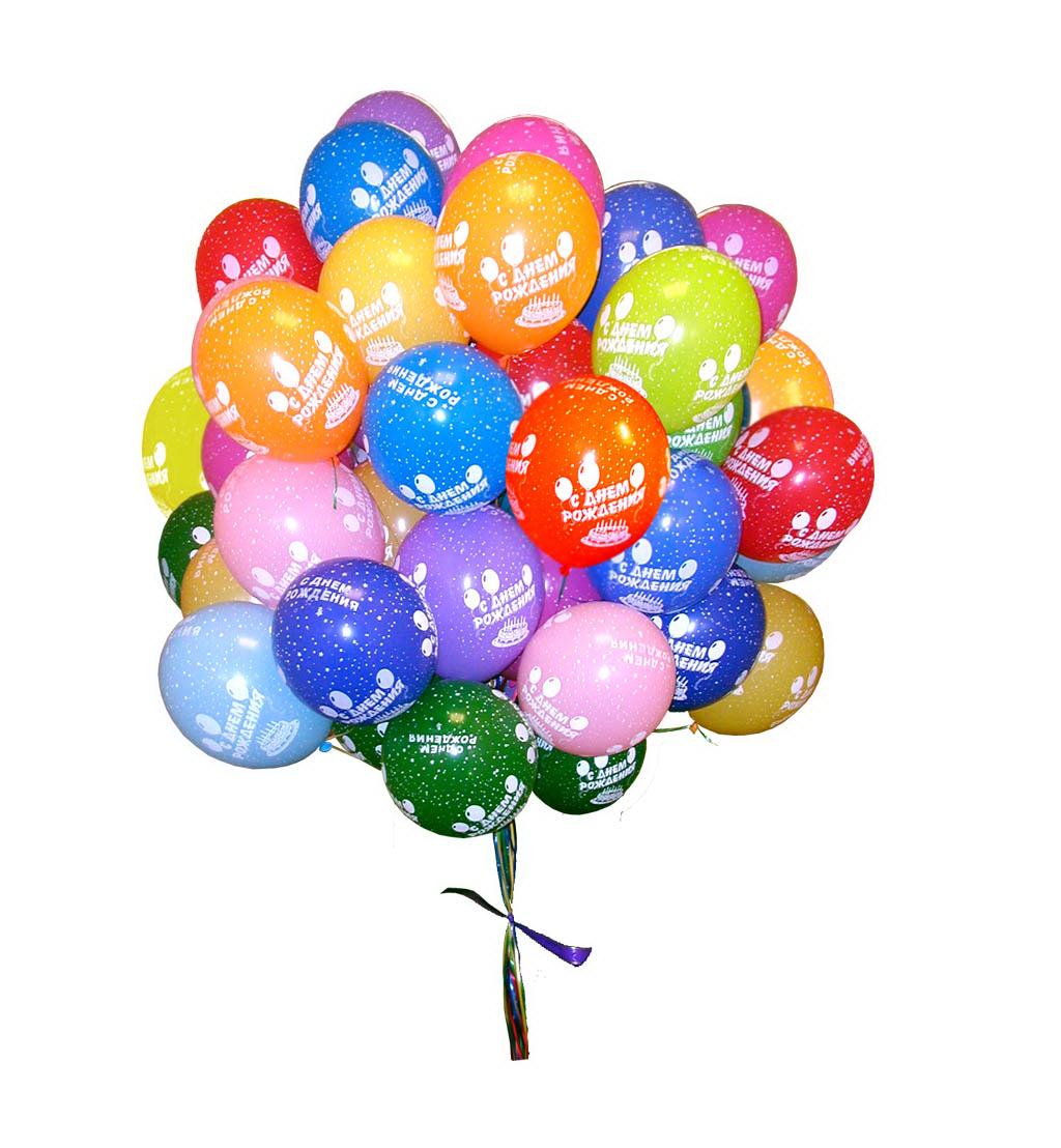 Шуточные поздравления с шариками