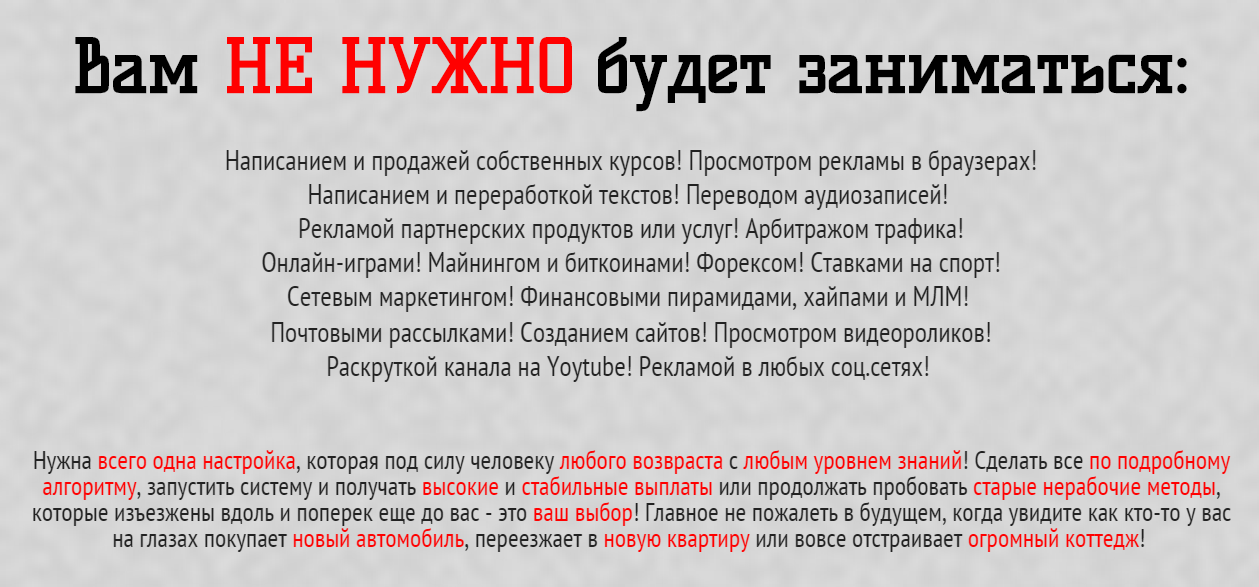 http://u1.platformalp.ru/793e6176395f98ae8312ff6d6f5f73fb/3cd704eb9c0a7b0bfe3b45a74c653d88.png
