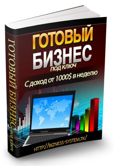 http://u1.platformalp.ru/8869a6e0e6ea3072923820fdb989abf1/7b1c2578e04beeaf671bbe15fa90fd45.jpg