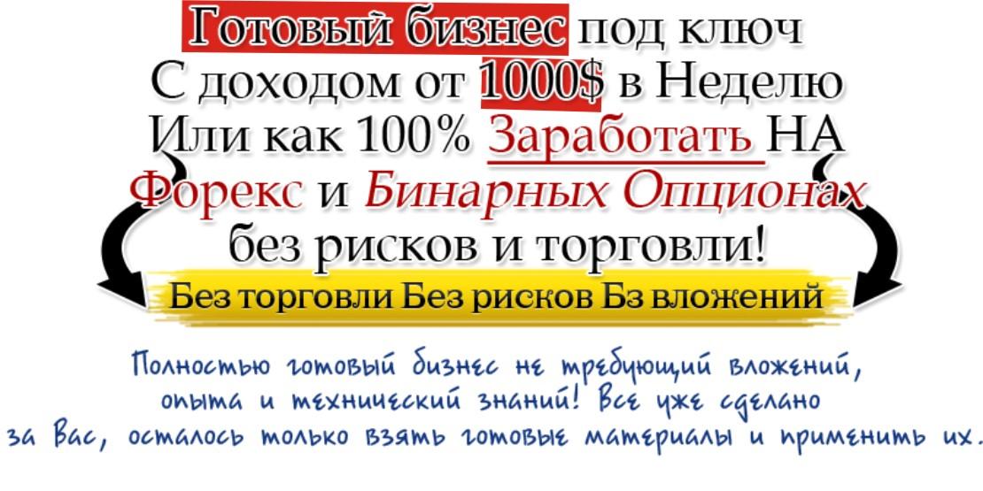 http://u1.platformalp.ru/8869a6e0e6ea3072923820fdb989abf1/8cdaaed3254f42757964282d5a5df492.jpg