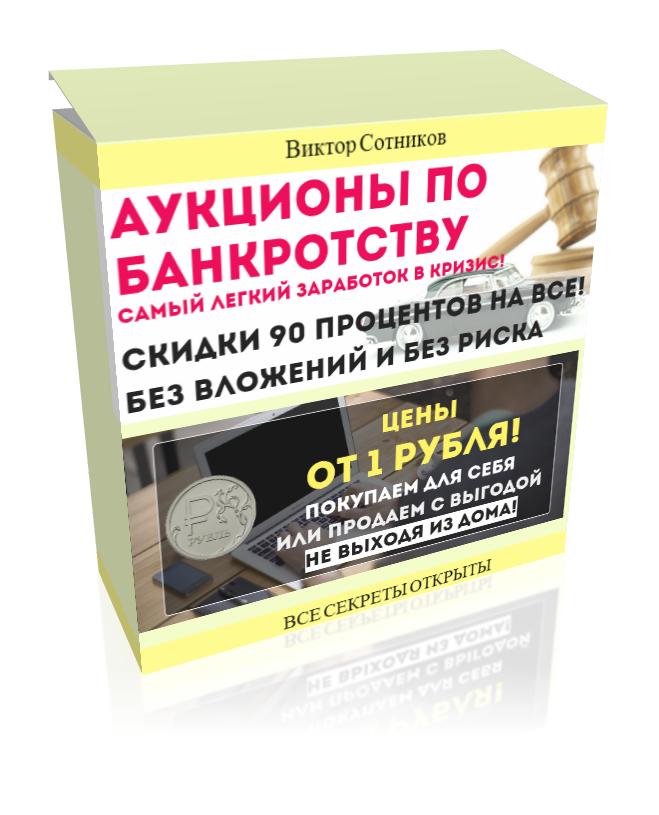 http://u1.platformalp.ru/8a1c7509f6b872ceeb6f1fb2799dbb86/d3712aff2d9477716e3b9788b3c624f4.png