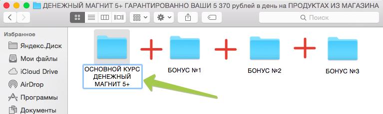 http://u1.platformalp.ru/8ba6c657b03fc7c8dd4dff8e45defcd2/0e563754b0769714e3cd95729f75c5d3.png