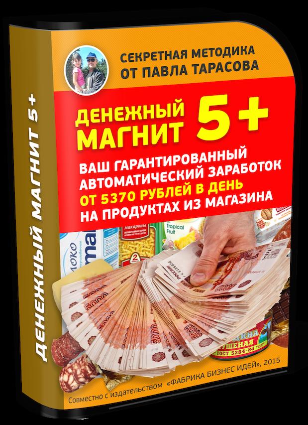 http://u1.platformalp.ru/8ba6c657b03fc7c8dd4dff8e45defcd2/f6c41d98e296a753f99325a48ffe6aa5.png