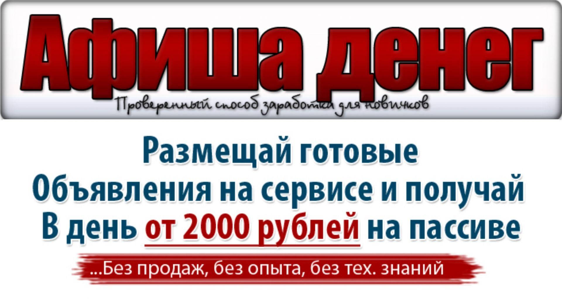 http://u1.platformalp.ru/91e2ca1e741df099d1914784d25a4715/2272d8ebe047b8cf270ec991dab846ec.jpg