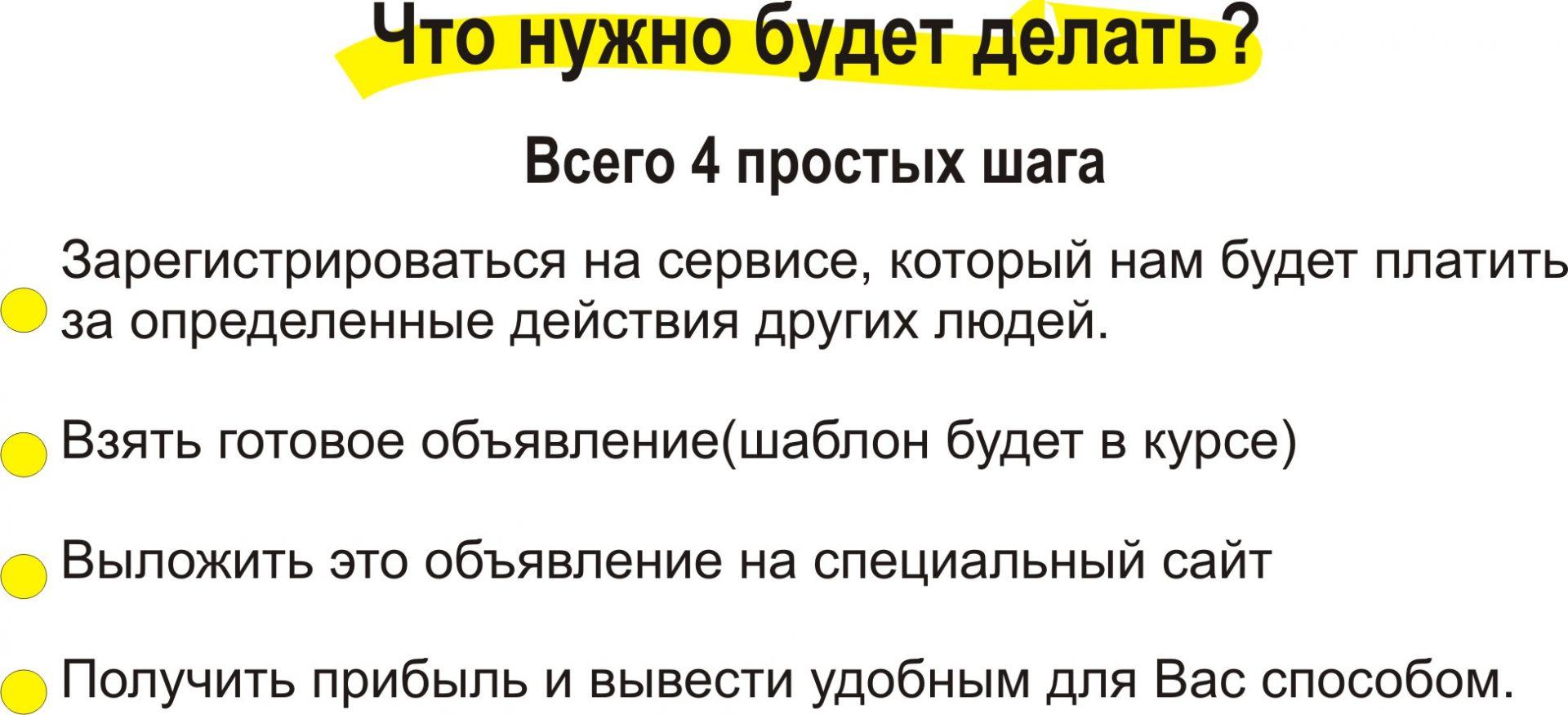 http://u1.platformalp.ru/91e2ca1e741df099d1914784d25a4715/3e95a1d2ed476ab53afb252e8bfa0361.jpg
