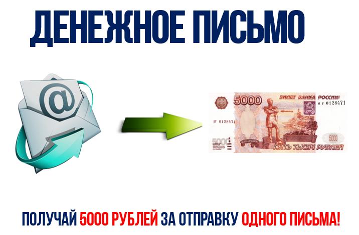 http://u1.platformalp.ru/9e69fd6d1c5d1cef75ffbe159c1f322e/03c40eaf243696f3238d2fe7a8dd7770.png