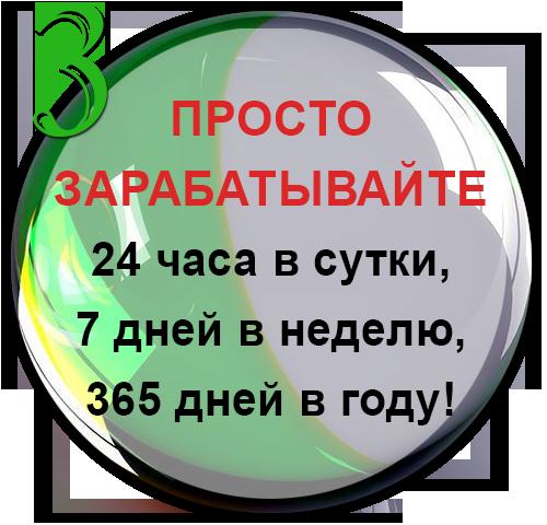 http://u1.platformalp.ru/acfb944f17391575205a32619e3f9d37/19a54fdeed6aaec0744b3179c664ae8a.png