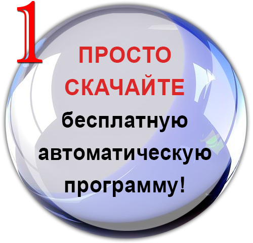 http://u1.platformalp.ru/acfb944f17391575205a32619e3f9d37/7c31d9d802598ca747779654906d707f.png