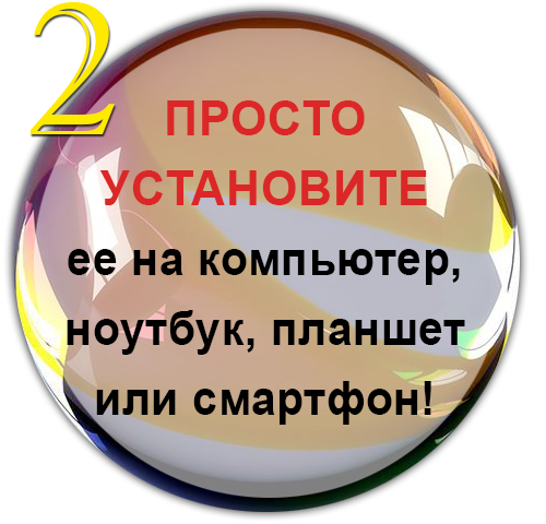 http://u1.platformalp.ru/acfb944f17391575205a32619e3f9d37/fba2077ea319af1e6617c6e512936ee3.png