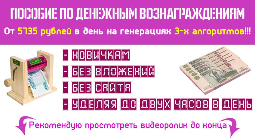 http://u1.platformalp.ru/ad59ff806bbbc2f6e66fcdecd3bc70aa/03bf17a9f60bdd0ed88bb2b55009eb03.png