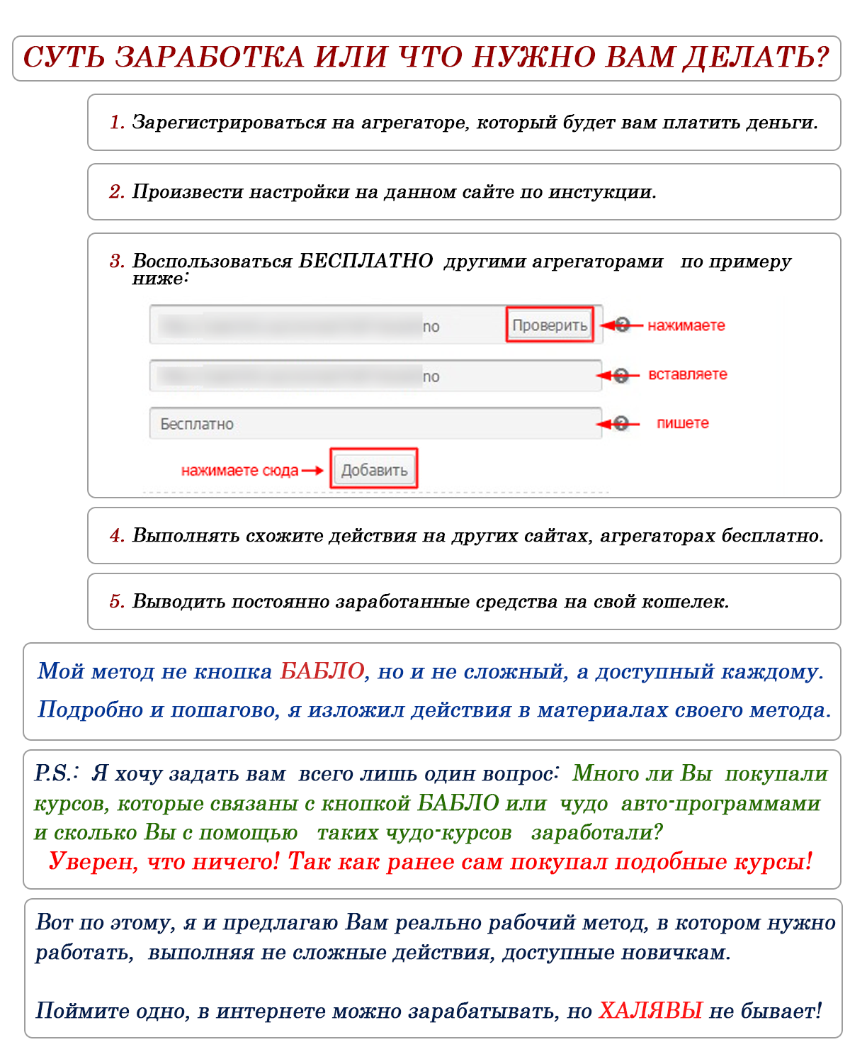 http://u1.platformalp.ru/b5adf76a1b00b3359e763237061f76e8/c3635395800d187b0c89ce30c70a04bc.png