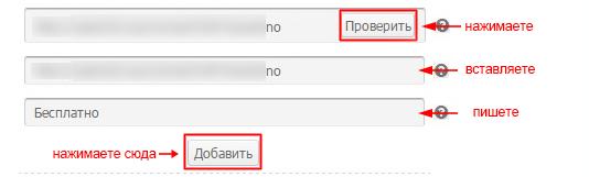 http://u1.platformalp.ru/b5adf76a1b00b3359e763237061f76e8/d0fb3a9aa51cc678a506f103fd7b0df2.png