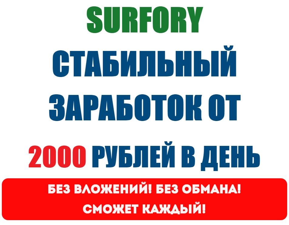 http://u1.platformalp.ru/b760c32ade3928dd517c498d5333187a/40b10c99cf036e1fe813c9d7f937c3d9.jpg