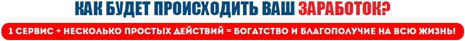http://u1.platformalp.ru/b760c32ade3928dd517c498d5333187a/72da447a022427eb7f68ba16e2c2d033.jpg