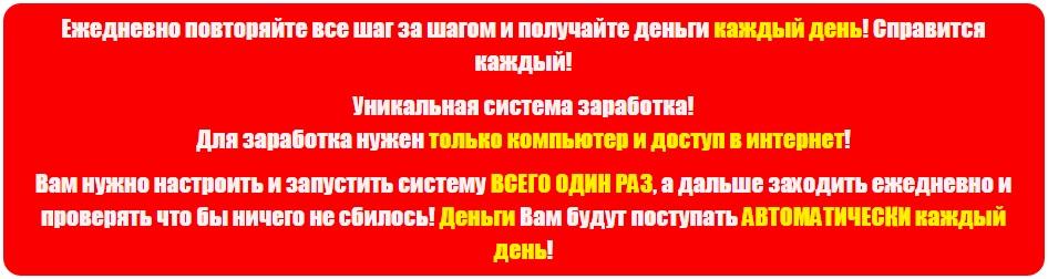 http://u1.platformalp.ru/b760c32ade3928dd517c498d5333187a/95329150a3cf39f7305529c8efc2c2c7.jpg