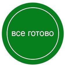 http://u1.platformalp.ru/c90274d6516be1720ca0588de0840ae0/e610caf6dfcb47eef0d19118efa34d43.jpg