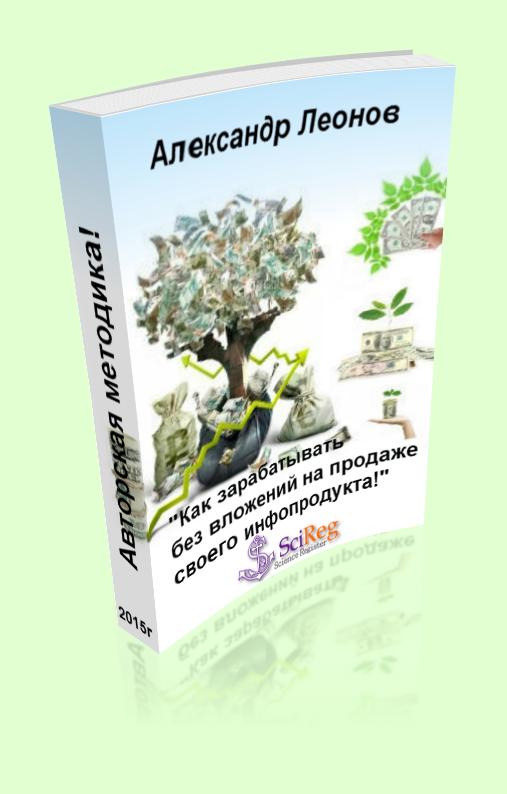 http://u1.platformalp.ru/cdc8e21b708ad10e388e49900c87792c/6d44792a5b0e78b0b2ef1ff4a0f546fc.png