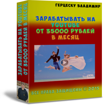 http://u1.platformalp.ru/d4077e5ae8645befc2b9e680f36a6d76/5b7b77f547f4ad4693678cdfdc279ae9.png