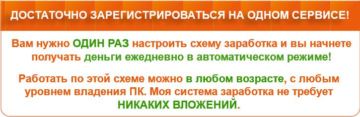 http://u1.platformalp.ru/d89e968cca1727ad229a504b5f275daa/6a14518e792626a9ff80c34c708a8b6b.png