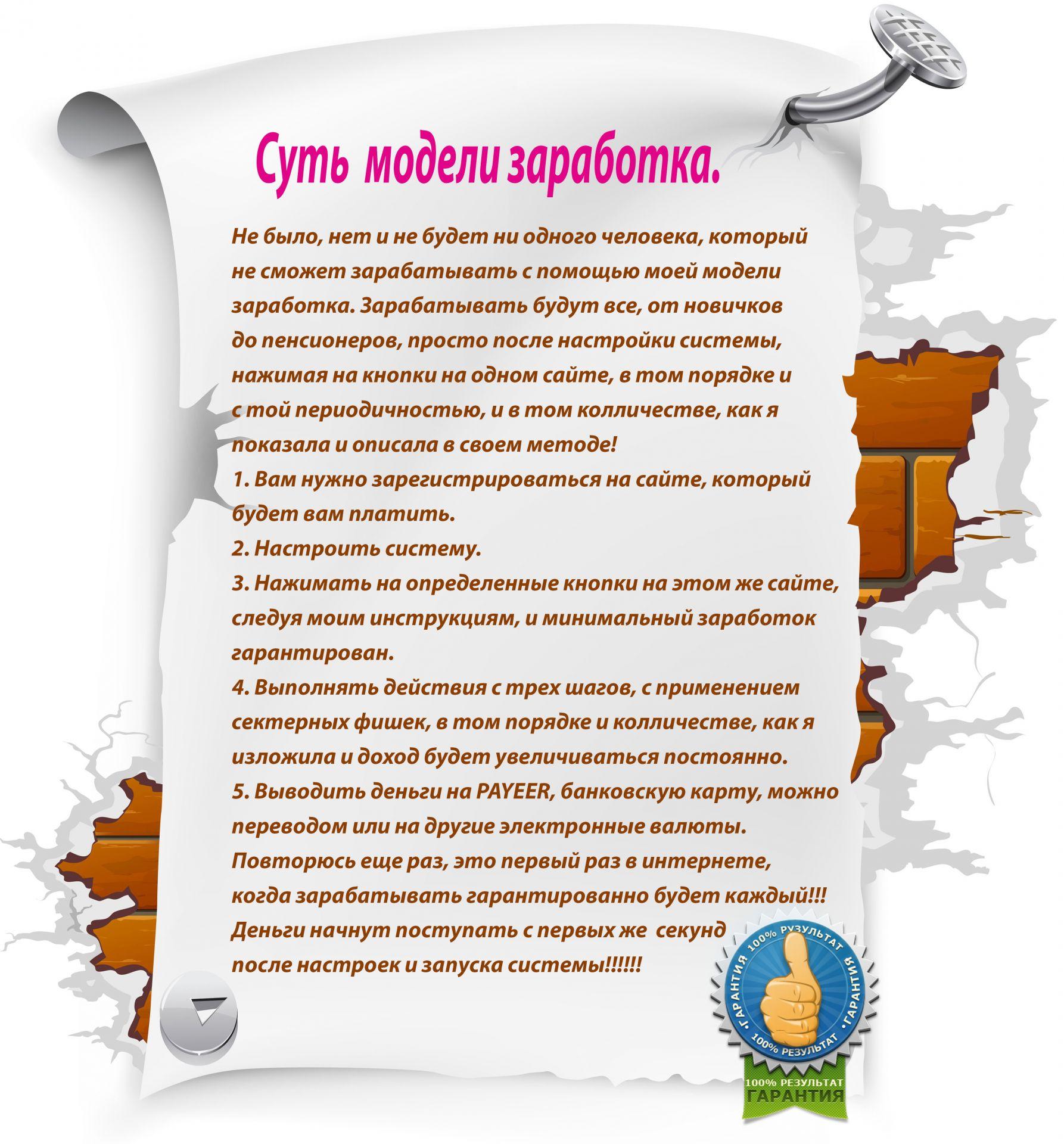 http://u1.platformalp.ru/de7da23f619bdd6fda2342872f2376bc/31001fdccac3bf8267f43f72cdc55e12.jpg