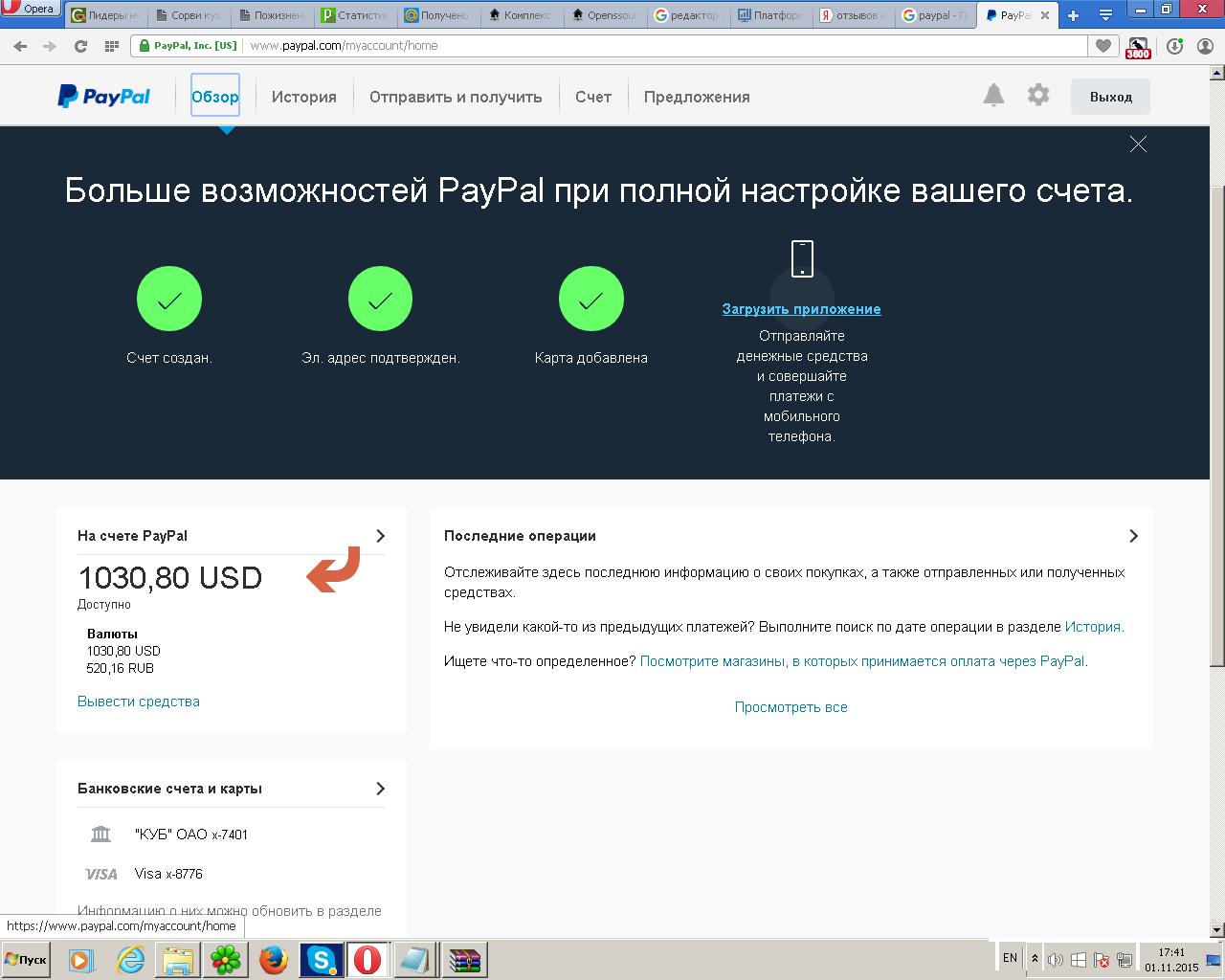 http://u1.platformalp.ru/dfce7d6d89ecb0e319bba7219d4addb8/519a82632fb96feacd8654e1a85113e9.png