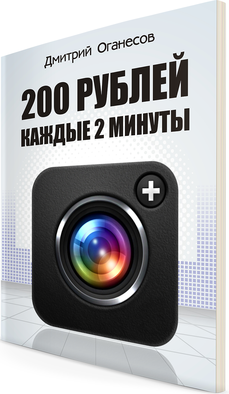 http://u1.platformalp.ru/e757852199c96e39152d28c1efea00c0/be668044df8b5f2976b2186ca06126ae.png