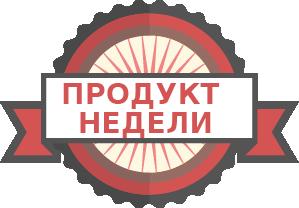 http://u1.platformalp.ru/ec5de3e8dc6bd121a79794021bf20cb1/cb575965ebf7a39570b8b7b9ec4793da.png