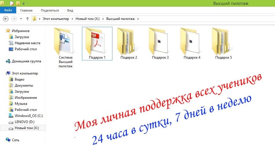 http://u1.platformalp.ru/f54c804b33e58cc152109d4b66a47e2a/8bcf4eb42783687795b9615fc8273c40.jpg