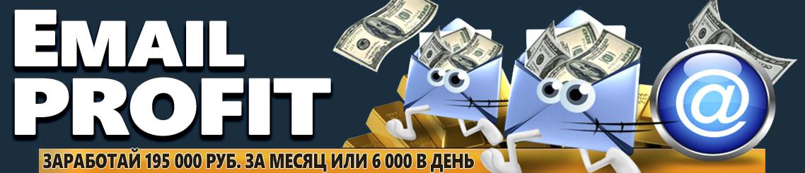 http://u1.platformalp.ru/f9d56e4df9f4a94e2a2ef288d126f9da/567f5840642a5c252dfc4e94bd2b3f38.png