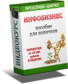 http://u1.platformalp.ru/s/1o826c051/14383b4f9a2a53d6188649767859e055/f31716f3d9fd8cc1f4eb4cd5d17fb9d9.png