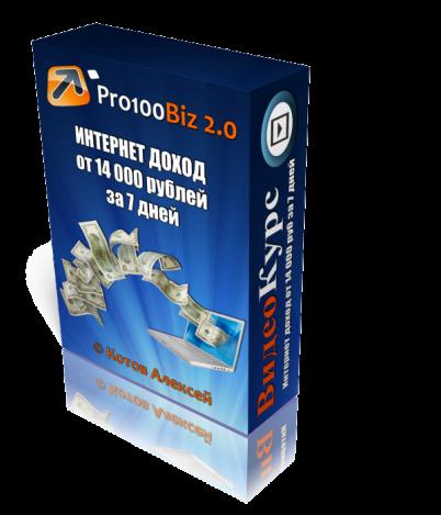 http://u1.platformalp.ru/s/21878h7061/770a63e65de8dc31bd77724084ff433f/f3acb82dbe8b02a780aeadb340571096.png